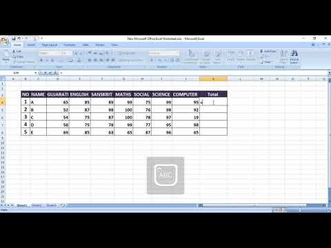 SUM Formula three Different Method | Microsoft Excel Tutorials in Gujarati | Part-5