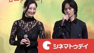 俳優の池松壮亮が映画『だれかの木琴』の劇中、実際に主演女優・常盤貴...