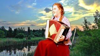 �������� ���� Кукушка ╰❥ Красивая песня под гармонь! Золотой голос России!  Играй, гармонь любимая! ������