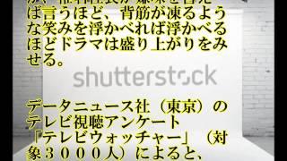 小泉孝太郎 の悪役の演技が 大好評。 「目がいい」 「目がいやらしい」