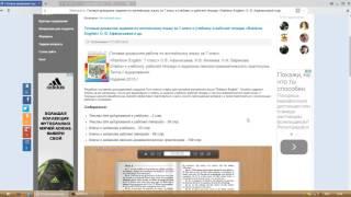 видео Решебник: ГДЗ по английскому языку 7 класс