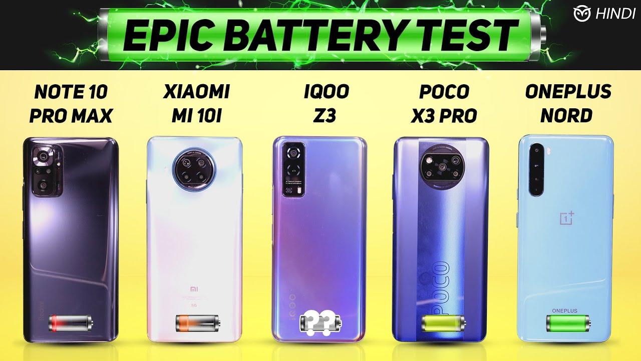 iQOO Z3 vs Nord, Poco X3 Pro, Mi 10i Battery Drain Test | Charging Test | SD768G Gaming Test [Hindi]