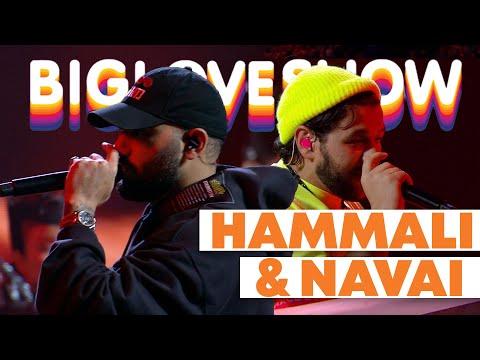 HAMMALI & NAVAI - ДЕВОЧКА - ВОЙНА [Big Love Show 2020]