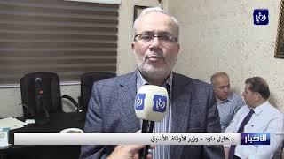 الوحدة الوطنية والالتفاف حول القيادة الهاشمية هما الكفيل بتجاوز التحديات (24-5-2019)