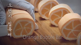 Bubble Bar Recipe 입욕제 버블바 만들기…