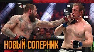 Александр Емельяненко против Виктора Пешты на RCC 3