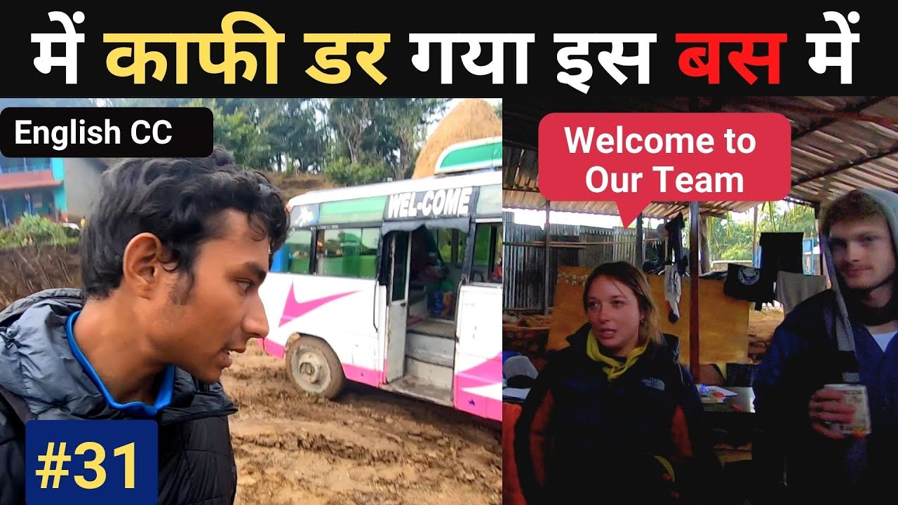 Travelling in Nepal | A new Journey From Pokhara to a Nepal's village | Indian Traveller