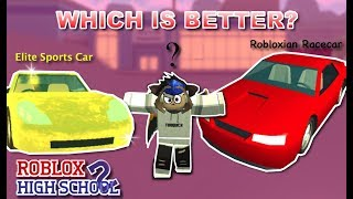 What's the fastest car in Roblox Highschool 2?