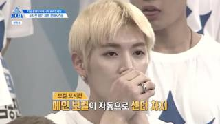 [ENG] PRODUCE101 Season 2 EP6 | Playing with Fire | group cut (1/2)
