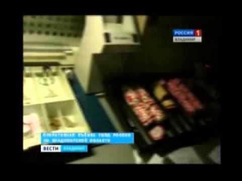 пресекли деятельность подпольного казино в центре Владимира
