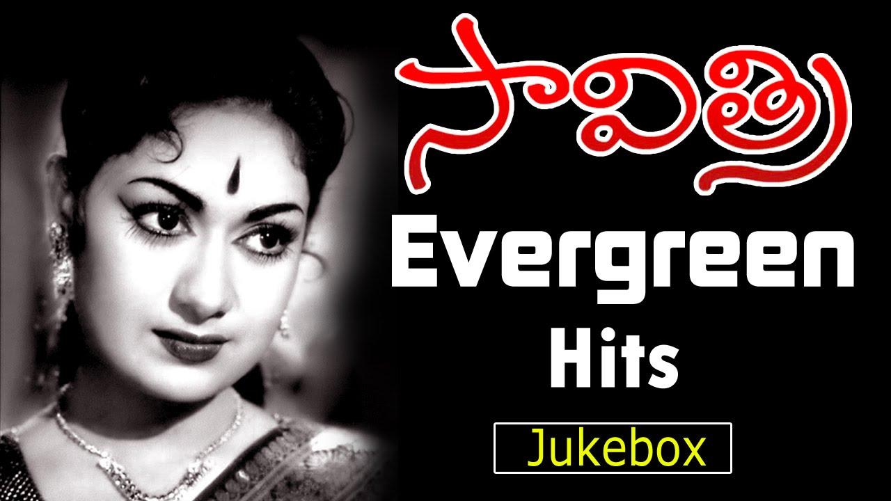Download Savitri Evergreen Hit Video Songs Jukebox    Jukebox