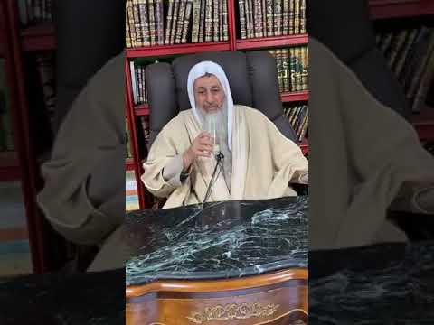 حكم شراء أسهم عن طريق البورصة | الشيخ مصطفى العدوي - YouTube