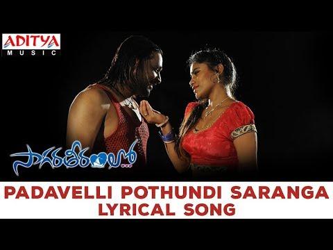 Padavelli Pothundi Saranga Lyrical | Saagaratheeramlo Songs | Dishanth, Aishwarya