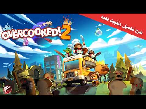 Download Overcooked 2 Chinese New Year-PLAZA + OnLine | Game3rb