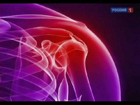 Болит лопатка левая и плечо