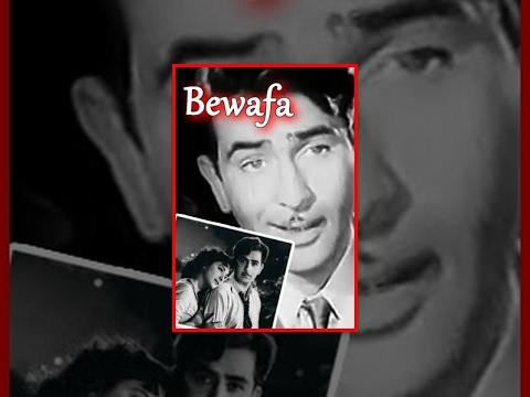 Bewafa (1952) - Sarshar Sailani - Akhtar Hussain - Bollywood Old Movie