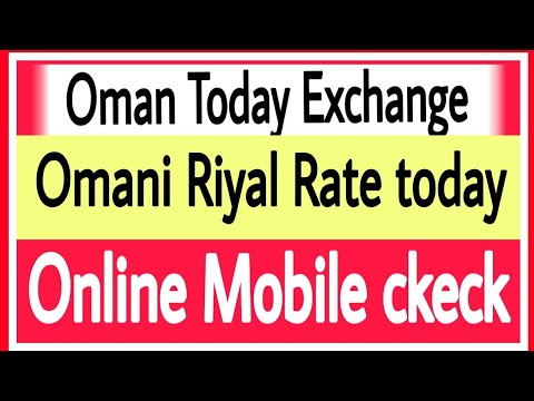 omani riyal indian currency today