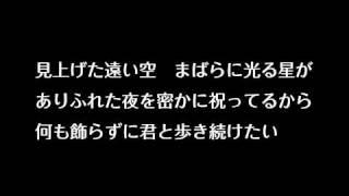 ROCK'A'TRENCHの新曲、歌詞(フル)バージョンGET!! 感動ソングですな!(泣) 結婚式の入場曲で使用した〜い〜