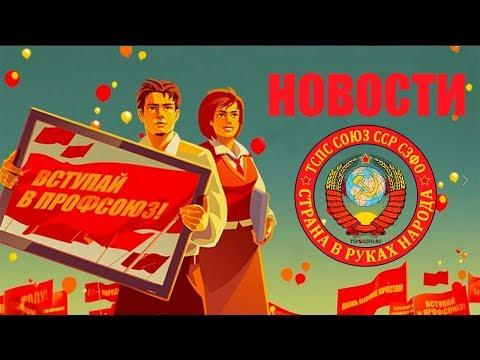 Собственников квартир в РФ - нет! Доказательства!