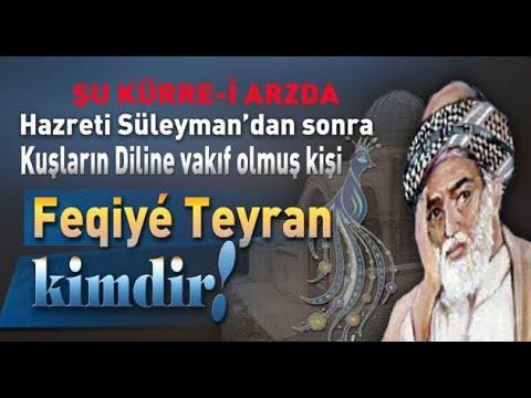 Feqiyê Teyran - Sümeyra Çakır  - Ey Dilbere