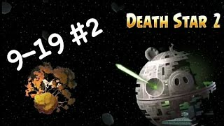Angry Birds Star Wars-Death Star 2 #2(9-19)