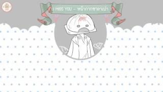 (คาราโอเกะ) THE MASK SINGER SS2   I MISS YOU (보고싶다) BOGOSHIPDA  