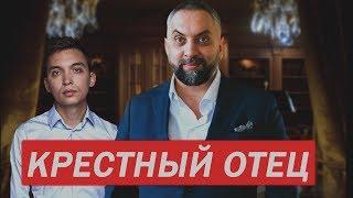 ОТЕЦ ИНФОБИЗНЕСА АНДРЕЙ ПАРАБЕЛЛУМ\БМ\ ПЕТР ОСИПОВ