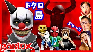 ドクロ島💀からの脱出🏃 ROBLOX Escape the Theme Park Obby