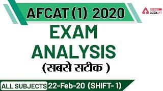 🔴 AFCAT 1 2020 - Exam Analysis & Paper Review - Defence Adda247