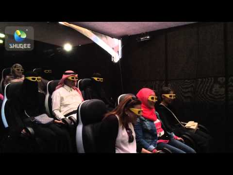 Doha 5D Cinema