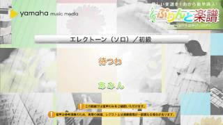 使用した楽譜はコチラ http://www.print-gakufu.com/score/detail/49509...