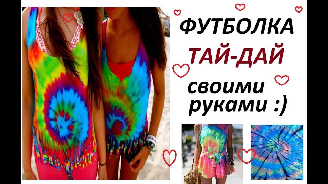 21 товаров!. Купить киев, купить украина. Доставка по украине. +38 (044) 331 -38-34; +38 (093) 170-23-22. Slingopark носите с любовью!