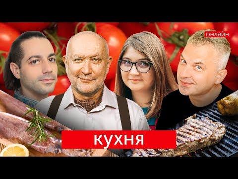 Готуємо кальмари та м'ясо на грилі   КУХНЯ на skrypin.ua