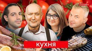 Готуємо кальмари та м'ясо на грилі | КУХНЯ на skrypin.ua