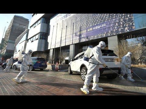 ROK Declares Health Emergency In Daegu