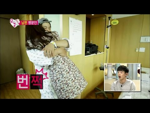 【TVPP】Song Jae Rim - Hug with So Eun, 송재림 - '한 번만 안아보자' 김소은 번쩍 들어 포옹 @ We Got Married
