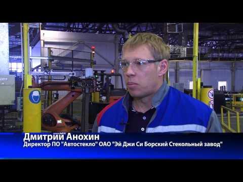 «Бор. Лидеры бизнеса». Дмитрий Анохин