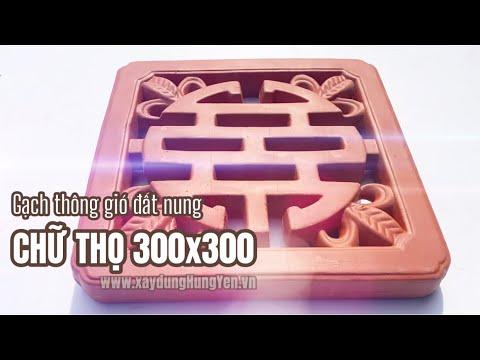 Gạch Thông Gió Vuông Chữ Thọ 300x300
