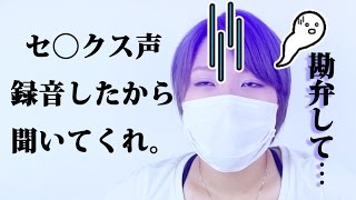 【賃貸】東京の物件が壁が薄すぎて2週間で引越した話 thumbnail