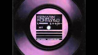 "Mekanik Kommando - ~~~ / ++/+- (Radio Mekanik / Connection-Disconnection) 7"""