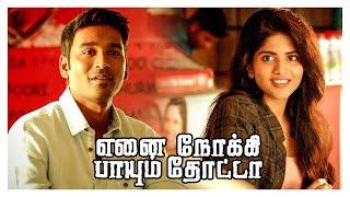 Enai Noki Paayum Thota Tamil Movie Scenes | Dhanush meets Megha Akash for the first time