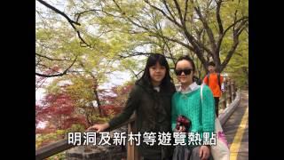 yy1的圓玄學院第一中學 韓國藝術交流團相片