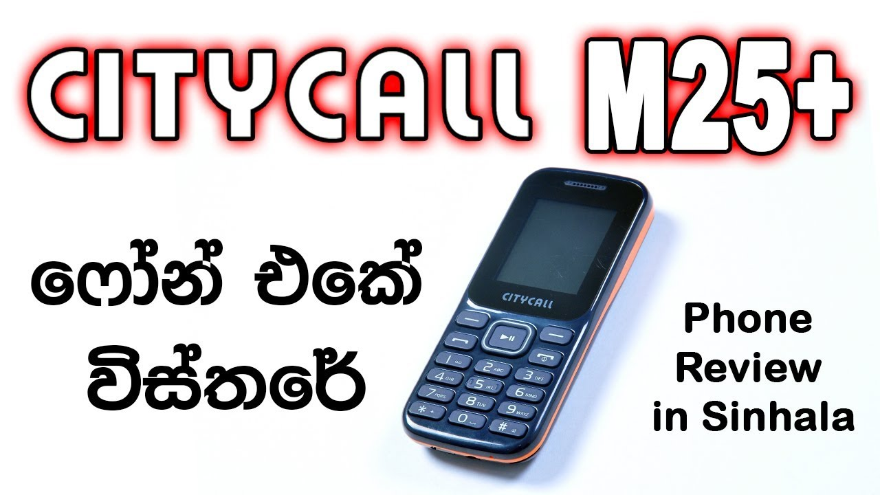 CityCall M25+ in Sri Lanka