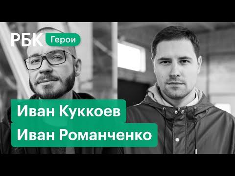 Создатели «А-Фабрик» Иван
