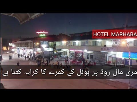 Murree Mall Road Hotels Rates|Murree Mall Road Hotels|Murree Hotel Room Rent|Murree Hotel Rent|