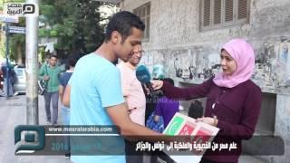 مصر العربية | علم مصر من الخديوية والملكية إلى تونس والجزائر