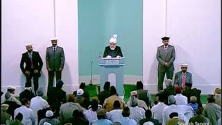Español Friday Sermon 21 Aug 2009, Conclusion of German and UK Annual Conventions