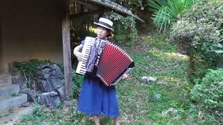 作曲 いずみたく 使用楽器 Siwa&Figli cobra 地域のうたごえ会の伴奏の...