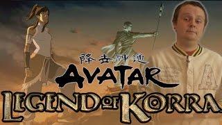����� The Legend of Korra - ���� �� ���������� ������: ������� � �����