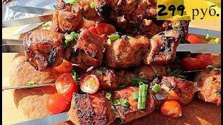 ШАШЛЫК на МИНЕРАЛКЕ . Как приготовить вкусный шашлык из свинины? Мясо на Мангале